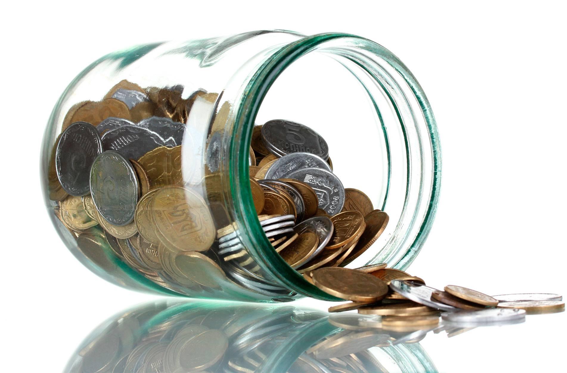 Gastos corrientes en fondos de inversión